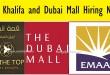 dubai_mall_burj khalifa_careers_dubai