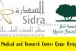 Sidra-CAREERS_qatar