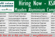 Maaden-_aluminium_careers