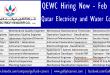 qewc_careers qatar