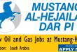 Mustang Al Hejailan Dar PI careers_ksa