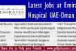 emirateshospital_careers