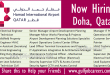 Hamad-International-Airport-careers-qatar