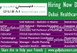 dhc careers