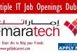 emaratech_careers_dubai
