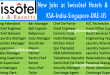 swissotel_Hotels_and_Resorts_careers