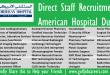 american-hospital-careers_uae