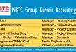 nbtc careers