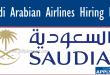 saudia careers ksa