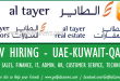 al-tayer-careers_kuwait