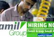Zamil Group Jobs