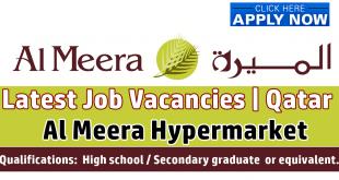 Al Meera Qatar Jobs