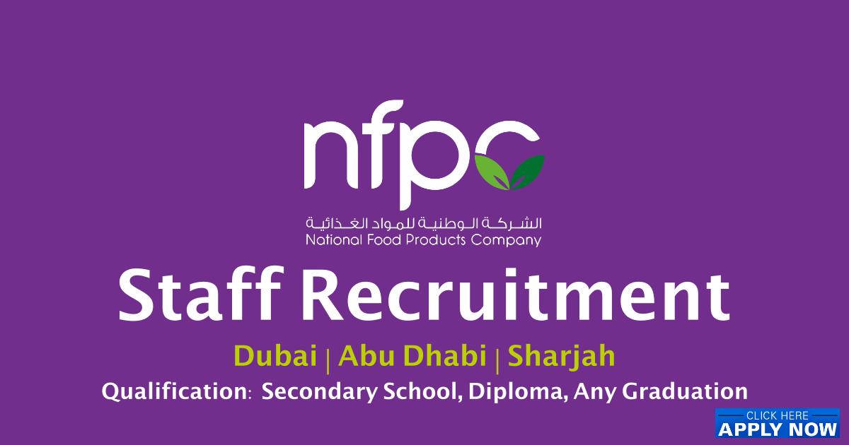 NFPC Job Vacancy