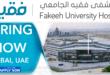 Fakeeh University Hospital Jobs