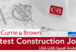 Currie and Brown Jobs