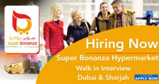 Super Bonanza Hypermarket Jobs