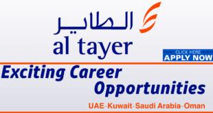 al tayer group jobs